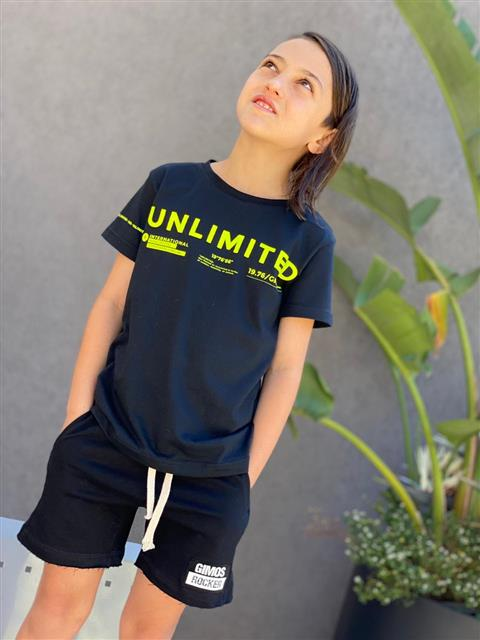 "Remera ""Unlimited"" - Blanca o negra -"
